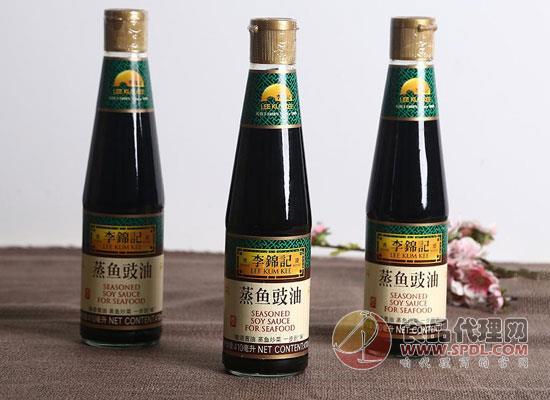 李锦记蒸鱼豉油,重新定义高品质酿造酱油
