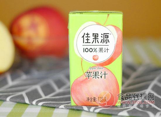 佳果源蘋果汁怎么樣,如何正確挑選蘋果汁