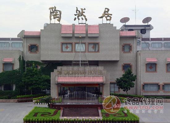 2021山東(臨沂)國際食品加工和包裝機械展覽會酒店住宿