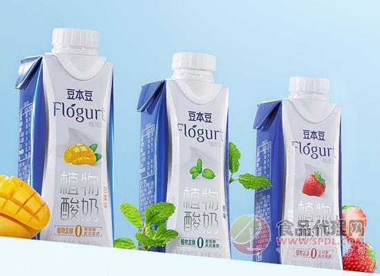 豆本豆植物酸奶怎么樣,3重植物力量
