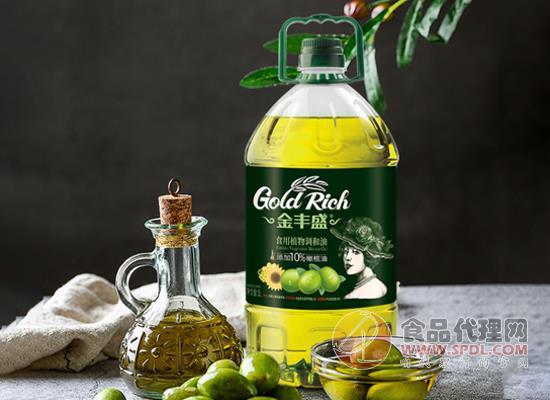 金丰盛食用植物调和油多少钱,五种植物油调和