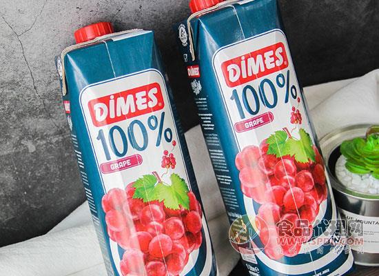 迪美汁葡萄汁價格,無糖添加的純正果汁