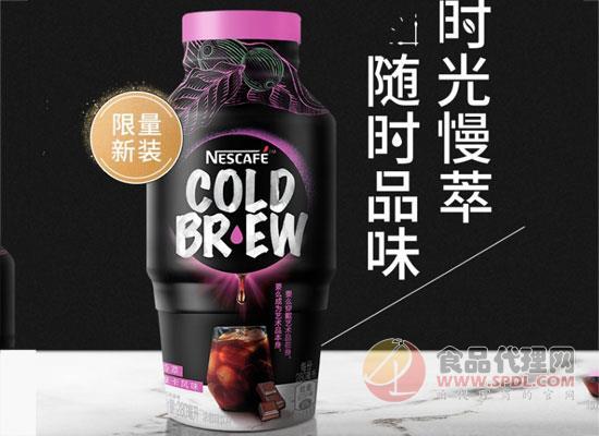 雀巢即饮冷萃咖啡价格,浓缩咖啡更香醇