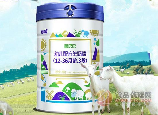 馨贝贝羊奶粉价格,四重保障看得见