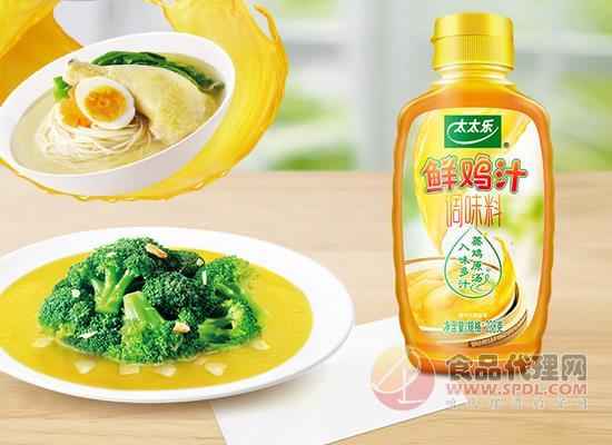 太太乐鲜鸡汁价格是多少,萃取头道原汤