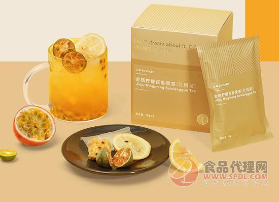 北鼎金桔檸檬百香果茶多少錢,真實果粒看得到