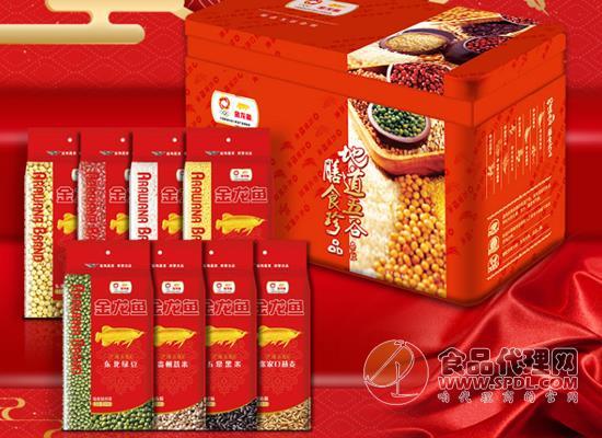 金龙鱼五谷杂粮礼盒多少钱,八种美味十全心意