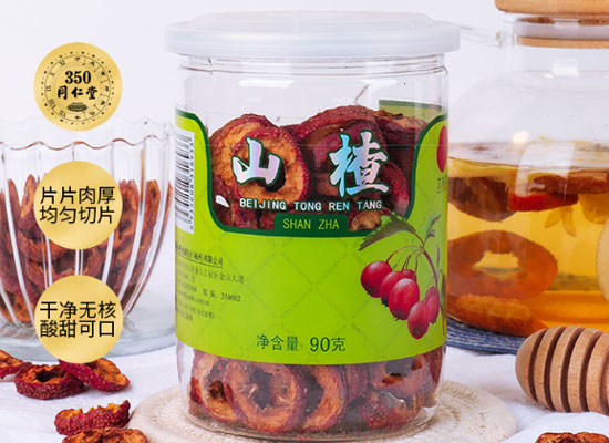 北京同仁堂山楂干,从源头把控的优质产品