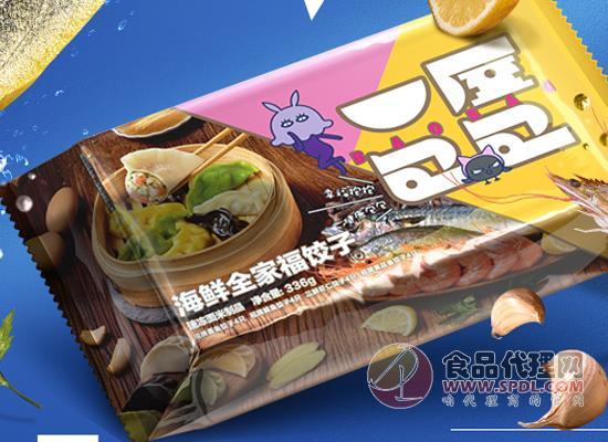 一屋包包全家福水饺多少钱,采用预锁鲜技术