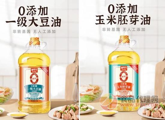 海天味业进军粮油市场,推出两款油司令食用油新品