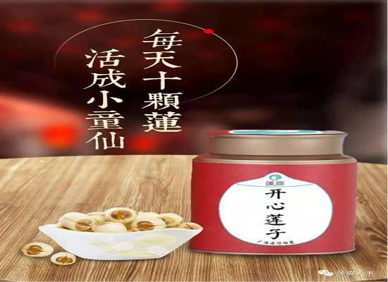 致纯食品上榜2020年度江西省农业物联网示范基地(企业)名单