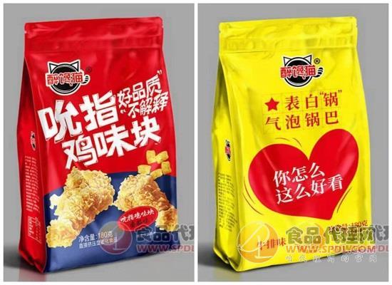 爱心食品新品推出,醉馋猫系列重磅上市!
