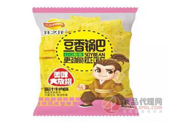 宝宝小豆香锅巴系列,满足你对美食所有幻想!