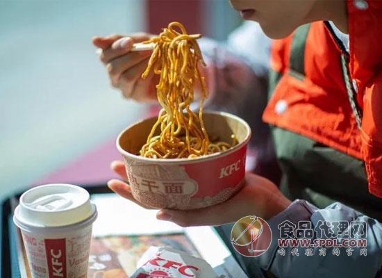 肯德基開售熱幹麵,發扬中國地区美食