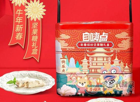 又有新跨界,自嗨锅倾情打造糖果禮盒