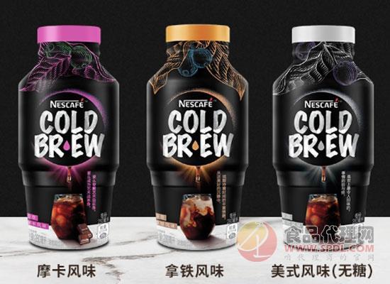 雀巢即饮冷萃咖啡价格,精致的咖啡艺术