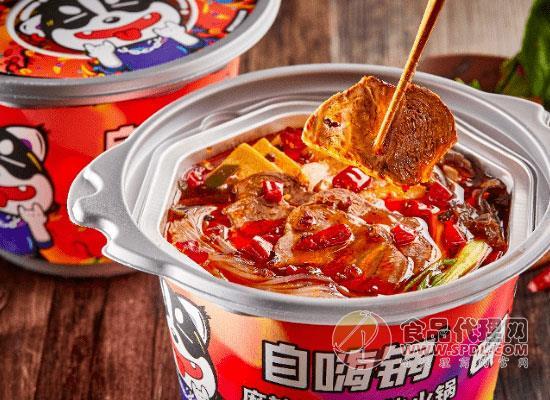 自嗨锅自熱火锅,便利即食的便利食品