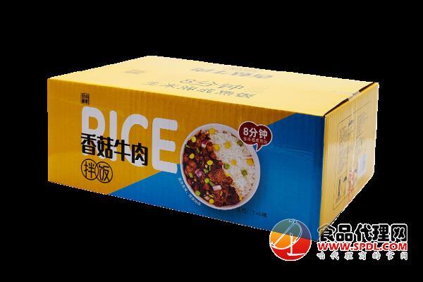 食尚旗帜自热米饭,欢迎选购!
