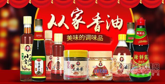 商丘从家产品,火爆春节