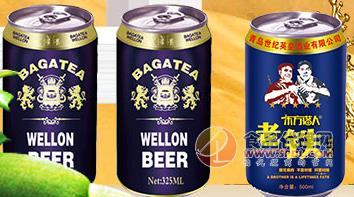 英皇啤酒精准定位,产品渠道多元化