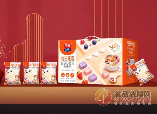 西麥推多款燕麥禮盒,為消費者提供傳遞祝福的健康選擇