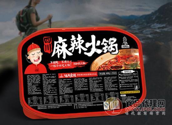 巴蜀自熱火鍋怎么樣,開創新時代的方便食品