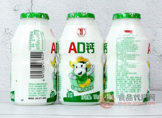 旺仔AD钙奶多少钱,小孩子们都爱喝