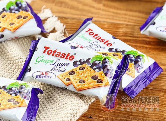 土斯葡萄夹层饼干多少钱,易携带且易食用
