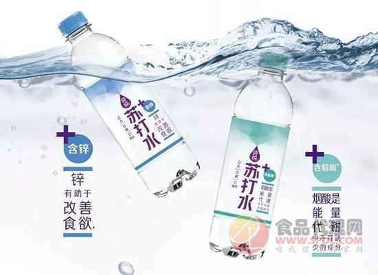纯悦入局苏打水赛道,推出纯悦苏打水新品