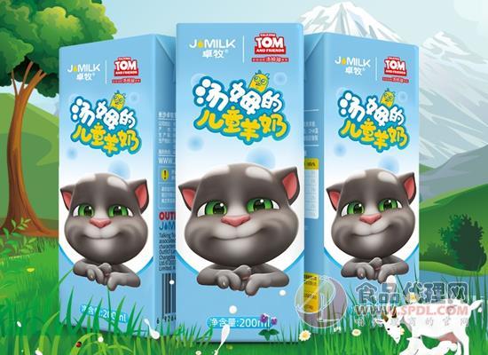 卓牧儿童奶多少钱,专为儿童研制的羊奶