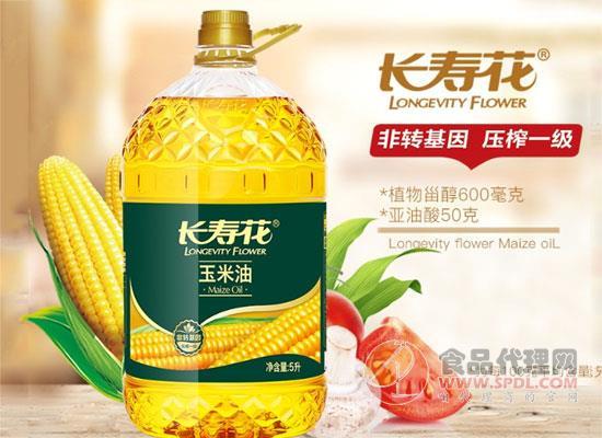 长寿花玉米油价格,非转基因物理压榨更健康