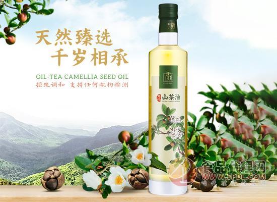千岁好山茶油多少钱,还原食材原有的味道