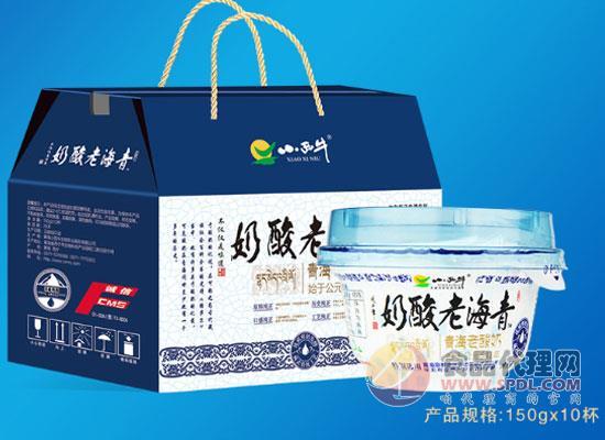 小西牛青海正宗老酸奶价格,藏式传统工艺
