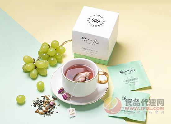 张一元白葡萄茉莉花茶多少钱,迸发出淡雅的清香