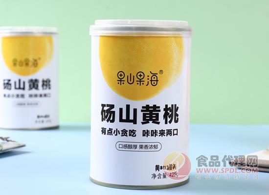 果山果海砀山黄桃罐头多少钱,保留鲜果营养
