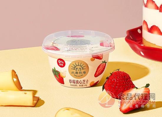 圈粉年轻女性,北海牧场推出草莓流心芝士酸奶