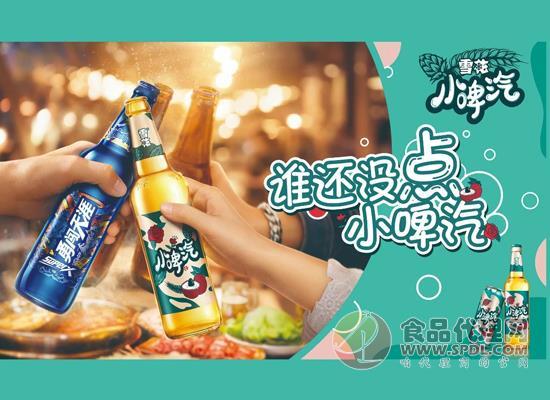 """切入全新賽道,雪花啤酒跨界推出了一款""""小啤汽""""新品"""