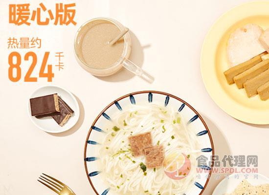 薄荷健康三日全餐主食代餐價格,健康的減肥方式