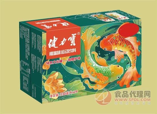 健力寶錦鯉護體罐價格,橙蜜味的運動碳酸飲料