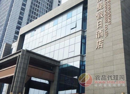第十五屆江蘇春季食品商品展覽會附近酒店