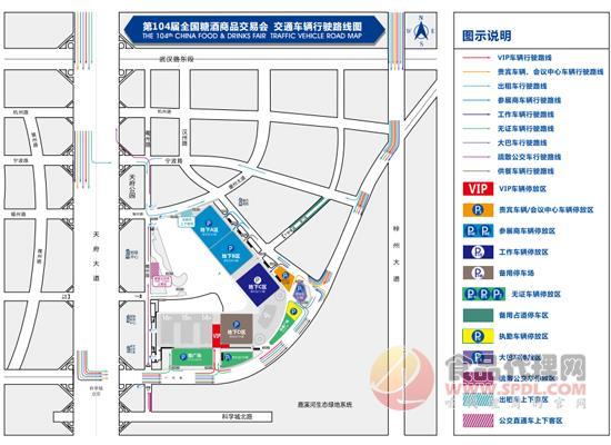 第104届成都春糖西博城交通指南