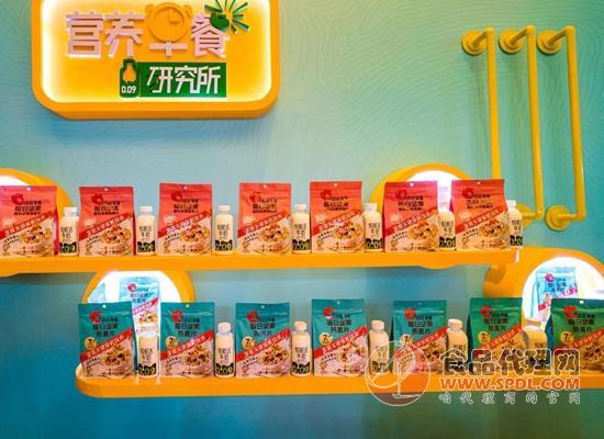 官宣营养早餐新组合!洽洽X悦鲜活营养早餐研究所发布会开幕