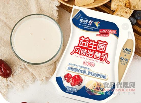 花花牛爱克林酸奶价格,益生菌饮品更舒畅