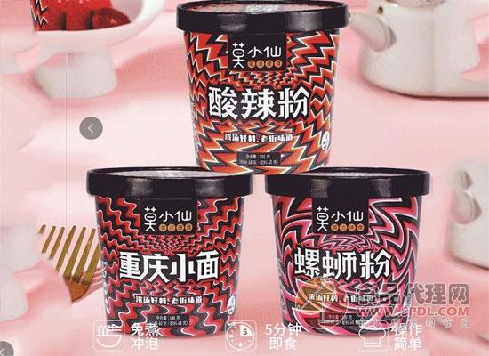 不只有自热火锅,莫小仙推出冲泡系列产品