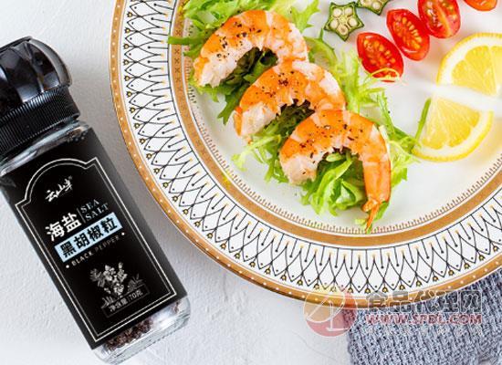 云山半海盐黑胡椒粒价格,健康美味的优质调料