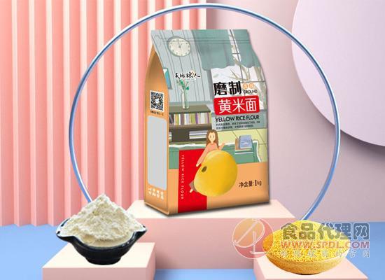 天地粮人磨制黄米面多少钱,打造品质之选