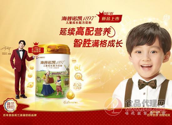 海普諾凱1897推出兒童成長奶粉,邁入高端兒童奶粉新賽道