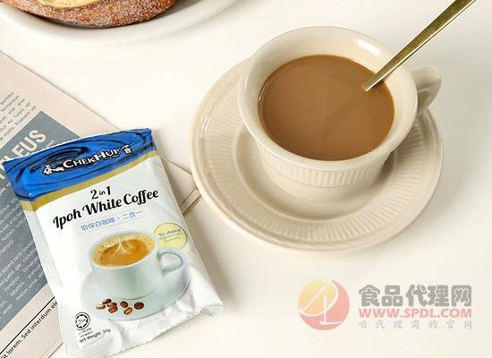 泽合怡保二合一白咖啡多少钱,保留咖啡原有醇香