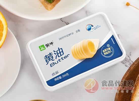 蒙牛爱氏晨曦黄油多少钱,纯粹经典黄油