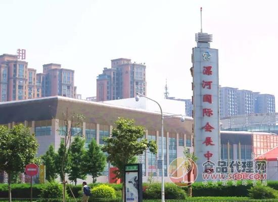 2021第19屆漯河食品博覽會介紹